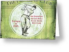 Vintage Golf Green 2 Greeting Card