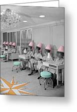 Vintage Hair Salon Greeting Card