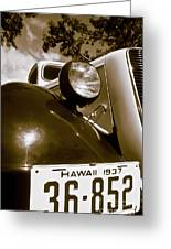 1937 Ford Pickup Truck Maui Hawaii Greeting Card