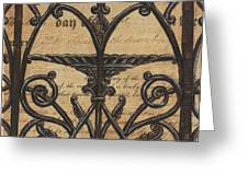 Vintage Iron Scroll Gate 1 Greeting Card
