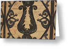 Vintage Iron Scroll Gate 2 Greeting Card by Debbie DeWitt