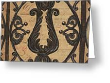 Vintage Iron Scroll Gate 2 Greeting Card by Debbie DeWitt