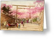 Vintage Japanese Art 25 Greeting Card