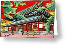Vintage Japanese Art 4 Greeting Card