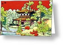 Vintage Japanese Art 7 Greeting Card