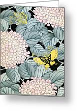 Vintage Japanese Illustration Of A Hydrangea Blossoms And Butterflies Greeting Card