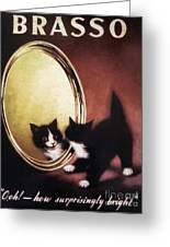 Vintage Kitty Cat Greeting Card