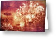 Vintage Light Greeting Card