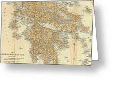 Vintage Map Of Greece - 1894 Greeting Card