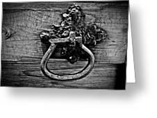 Vintage Metal Handle Greeting Card