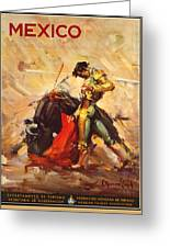 Vintage Mexico Bullfight Travel Poster Greeting Card