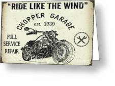 Vintage Motorcycling Mancave-d Greeting Card
