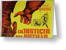 Vintage Movie Poster 1 Greeting Card