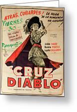 Vintage Movie Poster 7 Greeting Card