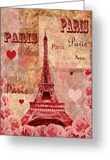 Vintage Paris And Roses Greeting Card