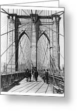 Vintage Photo Brooklyn Bridge Greeting Card
