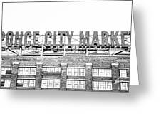 Vintage Ponce City Market  Greeting Card