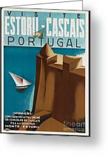 Vintage Portugal Travel Poster Greeting Card