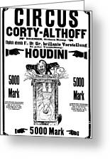 Vintage Poster Advertising A Performance By Houdini, 1922 Greeting Card
