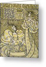 Vintage Poster Advertising Delft Salad Oil, 1894 Greeting Card