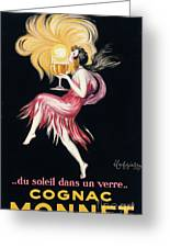 Vintage Poster Cognac Monnet, 1927 Greeting Card