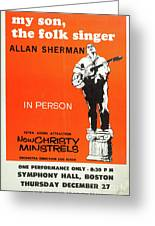 Vintage Poster My Son The Fold Singer Allan Sherman Greeting Card