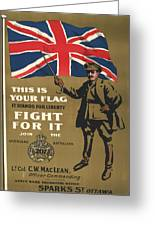 Vintage Poster - This Is Your Flag Greeting Card