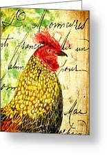 Vintage Rooster Portrait    Greeting Card
