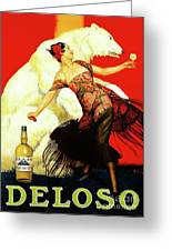 Vintage Spanish Liquor Ad, Flamenco Dancer, Polar Bear Greeting Card