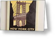 Vintage-style New York City Poster Greeting Card