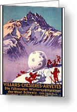 Vintage Swiss Travel Poster Greeting Card