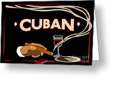 Vintage Tobacco Cuban Cigars Greeting Card