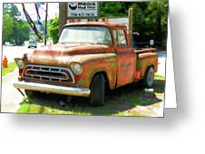 Vintage Tow Truck Greeting Card