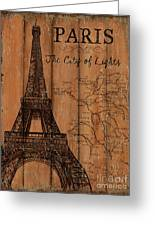 Vintage Travel Paris Greeting Card