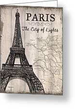 Vintage Travel Poster Paris Greeting Card