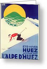 Vintage Travel Skiing Greeting Card