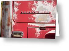 Vintage Volkwagen Emblem Greeting Card