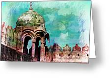Vintage Watercolor Gazebo Ornate Palace Mehrangarh Fort India Rajasthan 2a Greeting Card