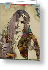 Vintage Woman Built By New York City 1 Greeting Card