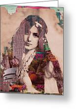 Vintage Woman Built By New York City 2 Greeting Card