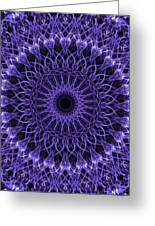 Violet Digital Mandala Greeting Card