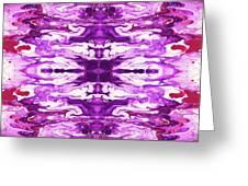 Violet Groove- Art By Linda Woods Greeting Card