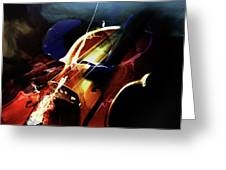 Violin Painting Art 321 Greeting Card