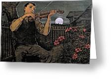 Violin Player To The Moon Greeting Card