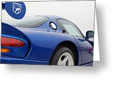 Viper And Ferrari Greeting Card