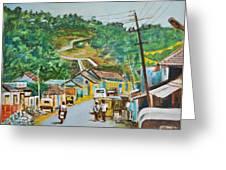 Virajpet Town Greeting Card