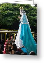 Virgen Concepcion De Ataco 4 Greeting Card