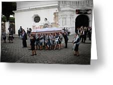 Virgen De La Concepcion - Ciudad Vieja Guatemala Greeting Card
