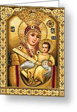 Virgin Mary Of Bethlehem Icon Greeting Card by Stoyanka Ivanova