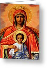 Virgin Mary Old Painting Greeting Card